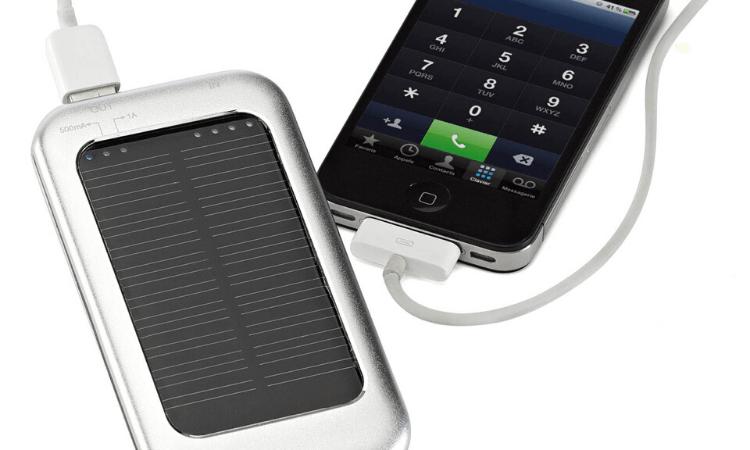 chargeur-solaire-portatif panneau-solaire-portable-200w
