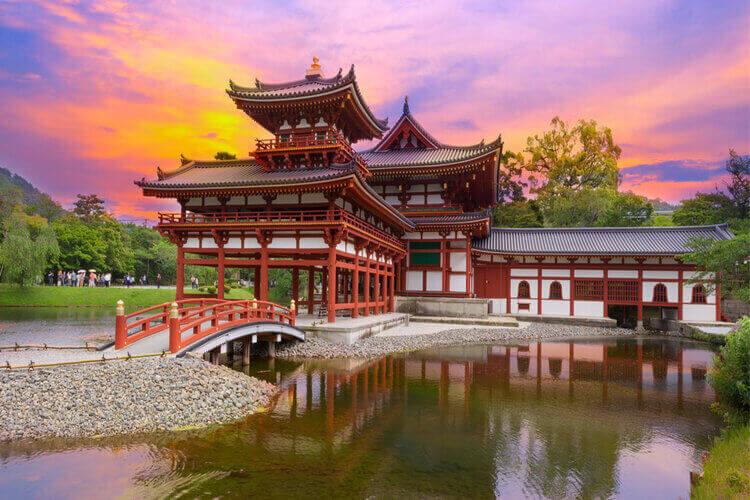 belle ville du japon
